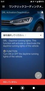 Screenshot_20210117-084115.jpg