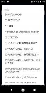 Screenshot_20210122-212125[1].jpg