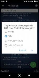 Screenshot_20210123-144147.jpg